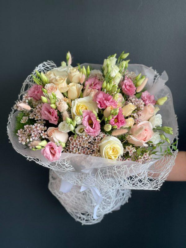 Summer Sunshine Flower Bouquet