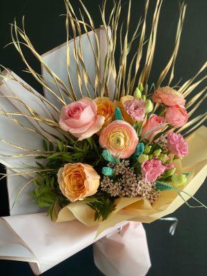 The Golden Sunrise Flower Bouquet